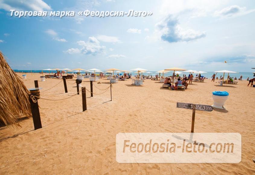 Песчаный пляж в г. Феодосия на Золотом пляже