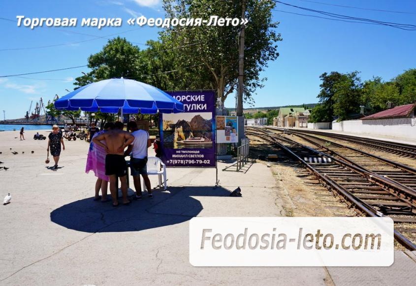 Точки продажи билетов на морские прогулки в Феодосии