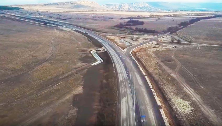 Новая трасса Таврида в Крыму