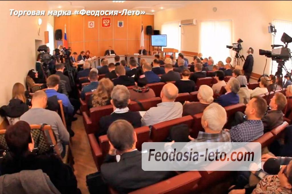 Новое руководство в Феодосии