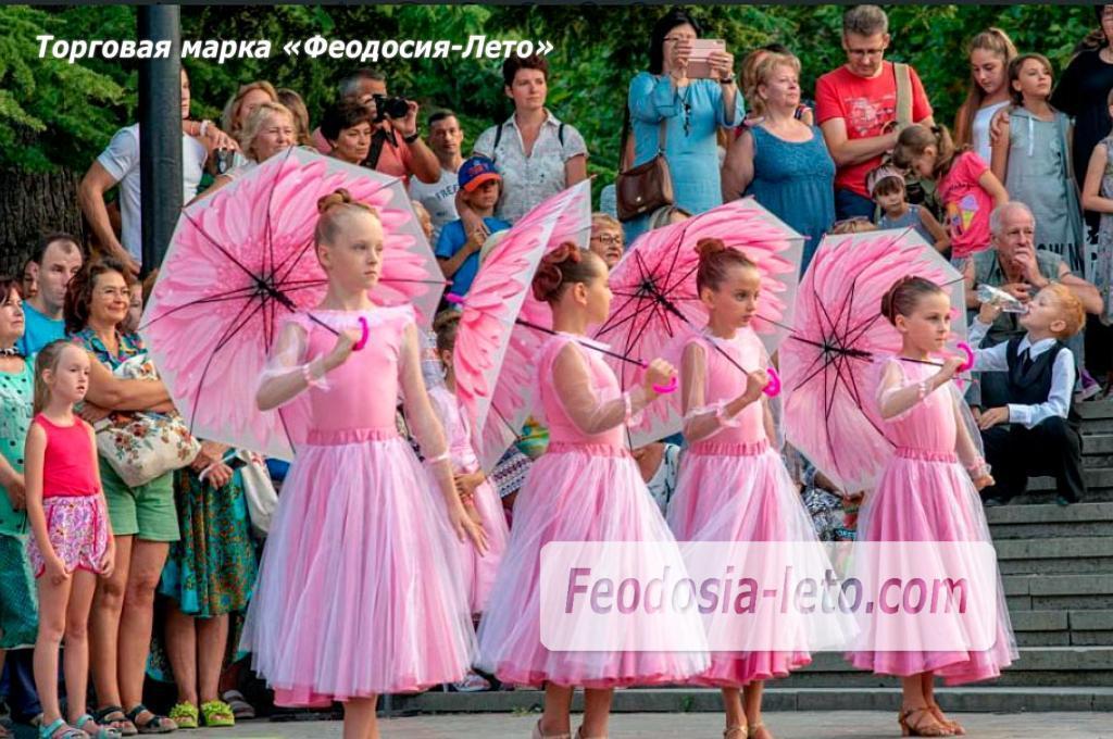 Концерт посвящённый дню города Феодосия
