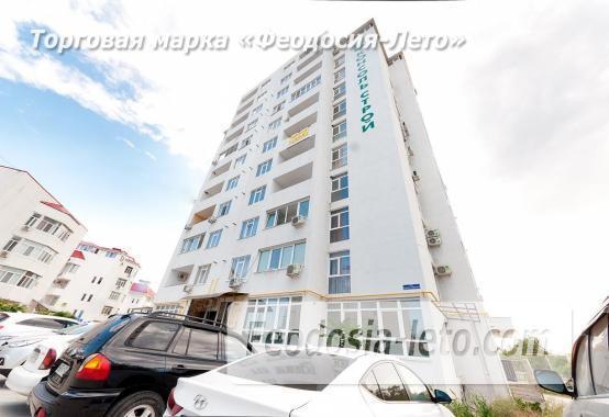 1-комнатная квартира в Феодосии на Черноморской набережной - фотография № 1