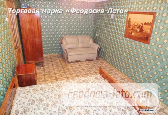 1 комнатная аккуратная квартира в Феодосии на улице Куйбышева, 2 - фотография № 2