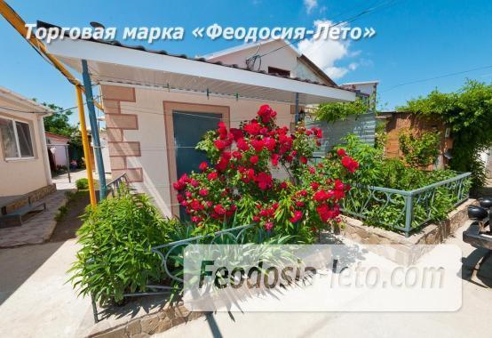 2 комнатный компактный домик в Феодосии на улице Энгельса - фотография № 1