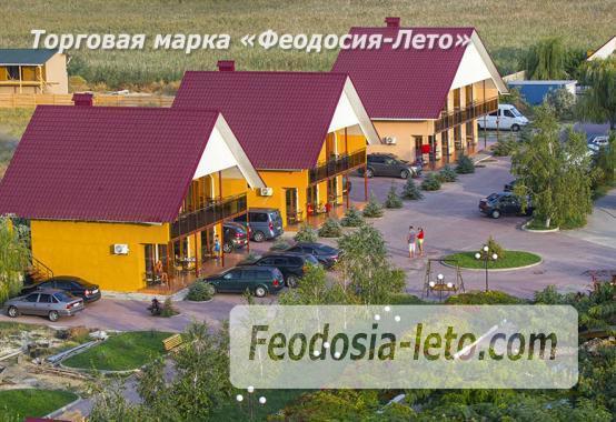 База отдыха в г. Феодосия на Золотом пляже - фотография № 1