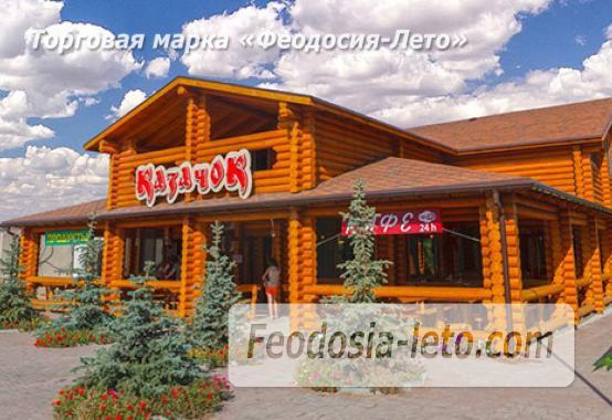 База отдыха в г. Феодосия на Золотом пляже - фотография № 39