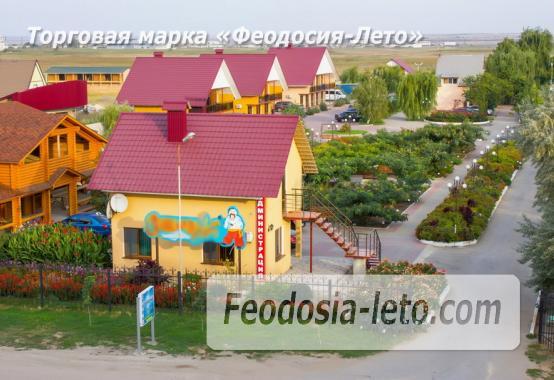 База отдыха в г. Феодосия на Золотом пляже - фотография № 49