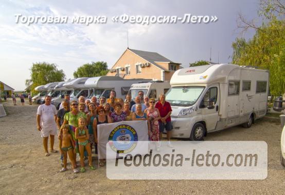База отдыха в г. Феодосия на Золотом пляже - фотография № 57