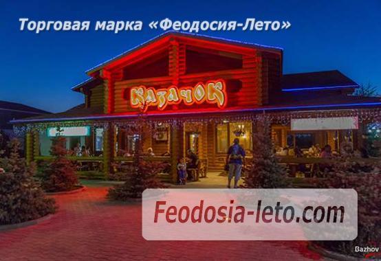 База отдыха на Золотом пляже в Феодосии на Керченском шоссе - фотография № 79