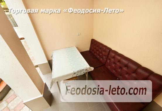 Гостевой дом на улице Десантников в Береговом Феодосия Крым - фотография № 16