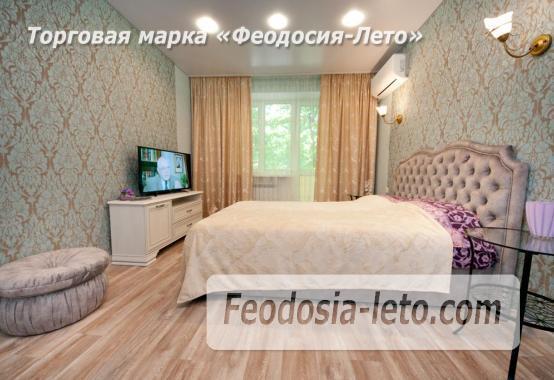 Квартира посуточно в центре Феодосии рядом с пляжем Камешки - фотография № 1