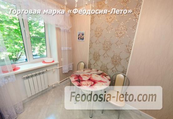 Квартира посуточно в центре Феодосии рядом с пляжем Камешки - фотография № 14