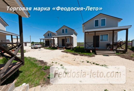 Коттеджи на Песчаной балке в п. Приморский - фотография № 1