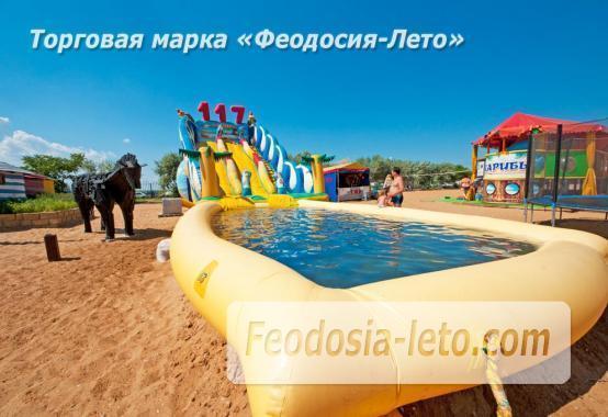 Феодосия Золотой пляж - фотография № 9