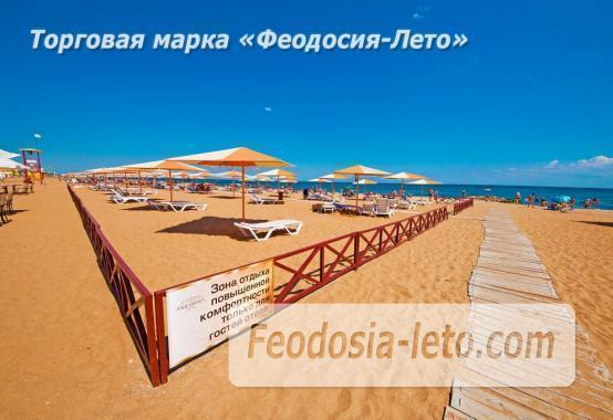 Феодосия Золотой пляж - фотография № 7