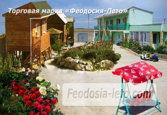 Мини отель на улице Грина в п. Береговое Феодосия - фотография № 1