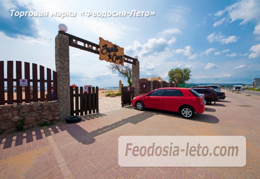 Песчаный пляж в городе Феодосия - Санта Круз - фотография № 9
