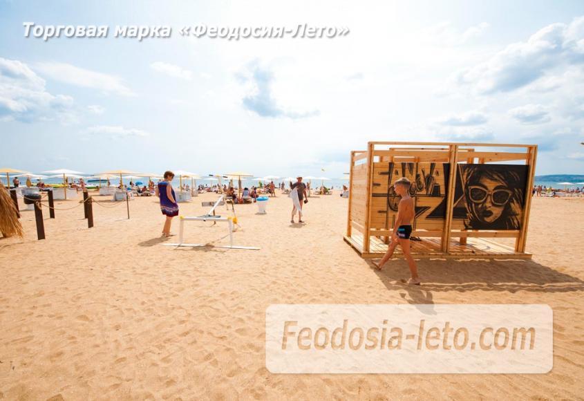 Песчаный пляж в городе Феодосия - Санта Круз - фотография № 10