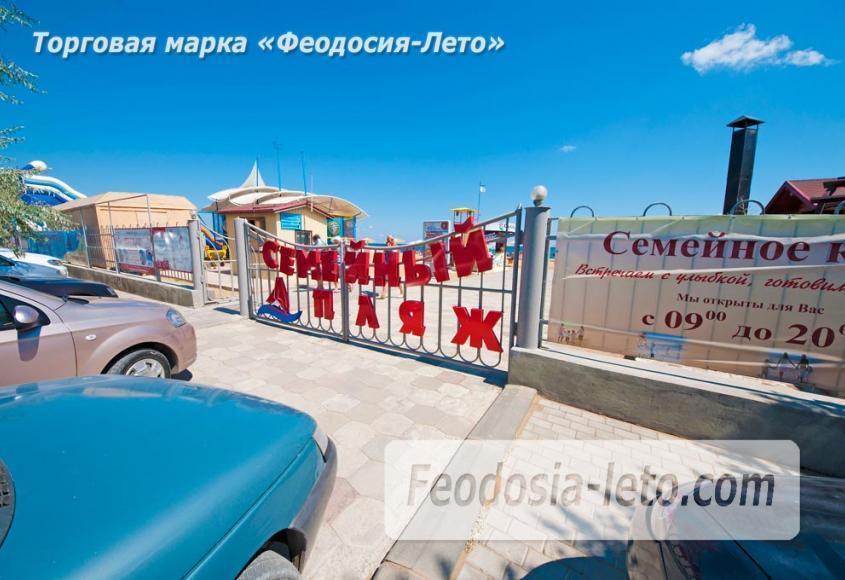 Семейный пляж в Феодосии песчаный на против микрорайона Ближние камыши - фотография № 4