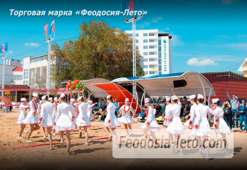 Стадион пляжных видов спорта в Феодосии - фотография № 11