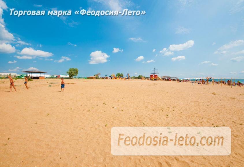 Песчаный пляж в городе Феодосия - Санта Круз - фотография № 3
