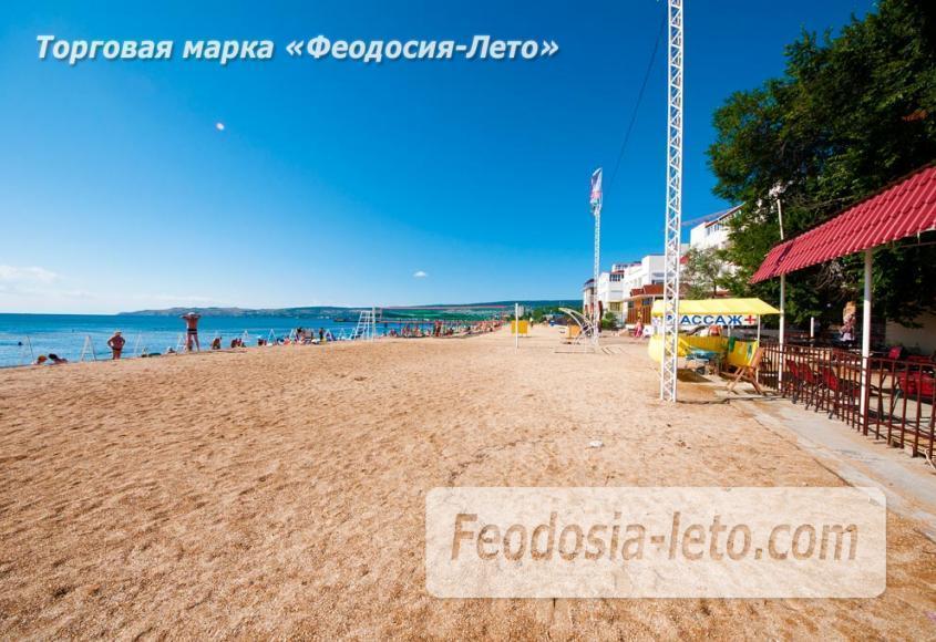 Стадион пляжных видов спорта в Феодосии - фотография № 8