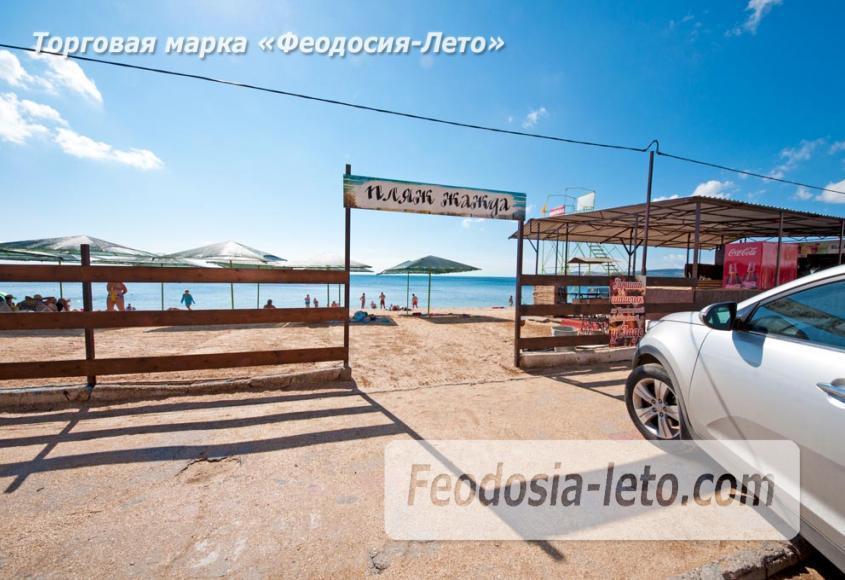 Пляж Жажда в Феодосии - фотография № 4