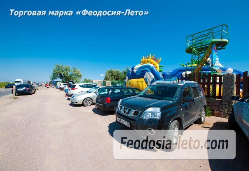 Песчаный пляж в городе Феодосия - Санта Круз - фотография № 5