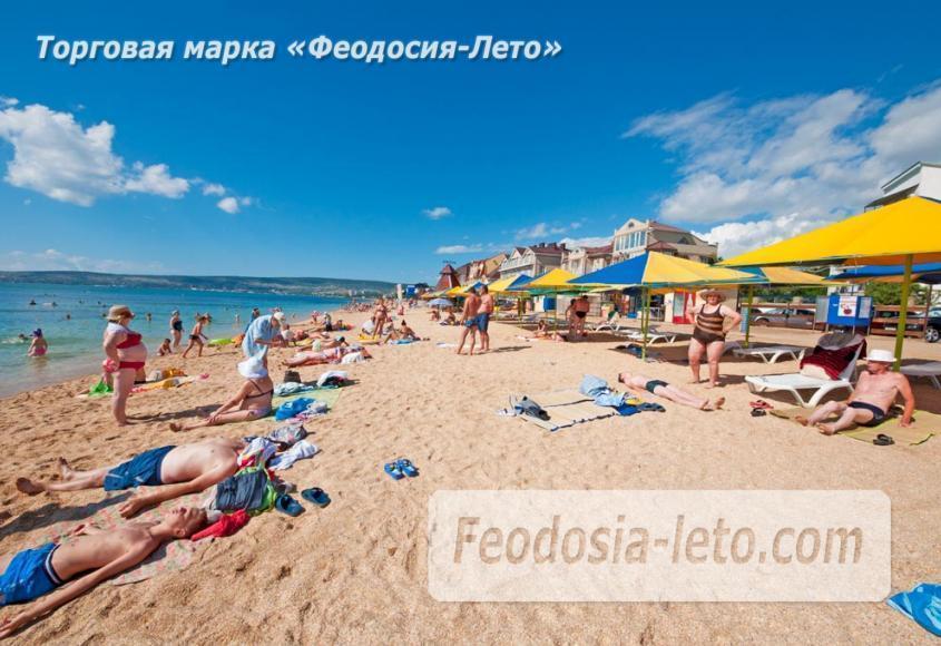 Песчаный пляж Жажда на Черноморской в г. Феодосия
