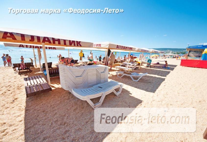 Бесплатный песчаный пляж Атлантик на Черноморской набережной в г. Феодосия - фотография № 3