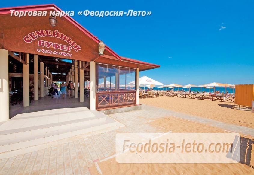 Пляж Алые паруса в Феодосии - фотография № 3
