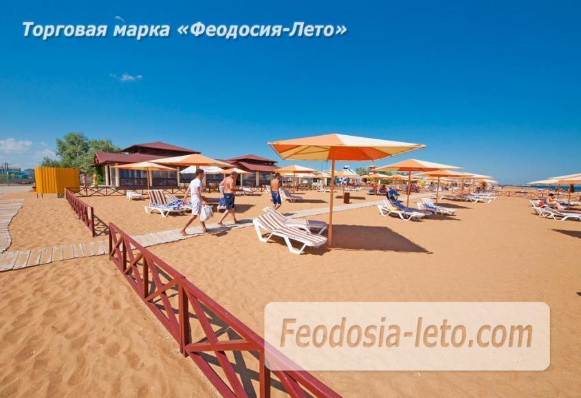 Пляж Алые паруса в Феодосии - фотография № 8