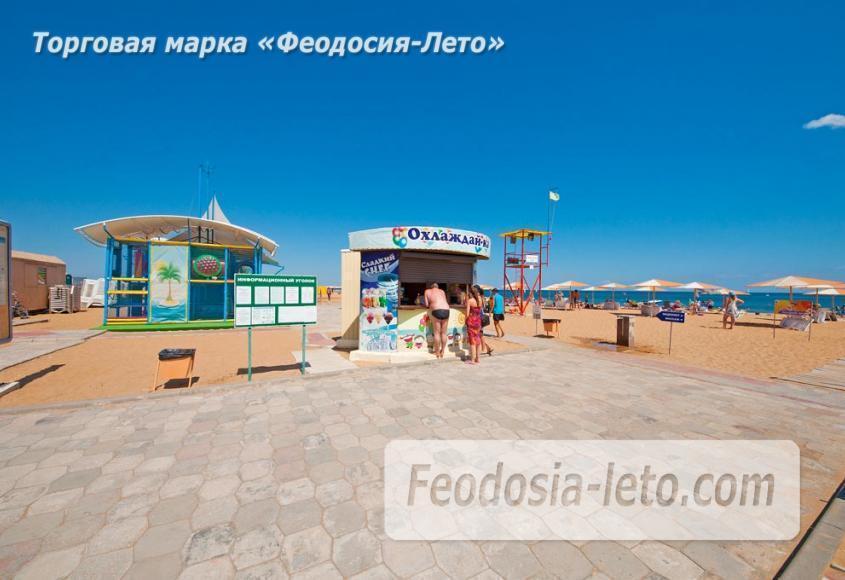 Пляж Алые паруса в Феодосии - фотография № 9