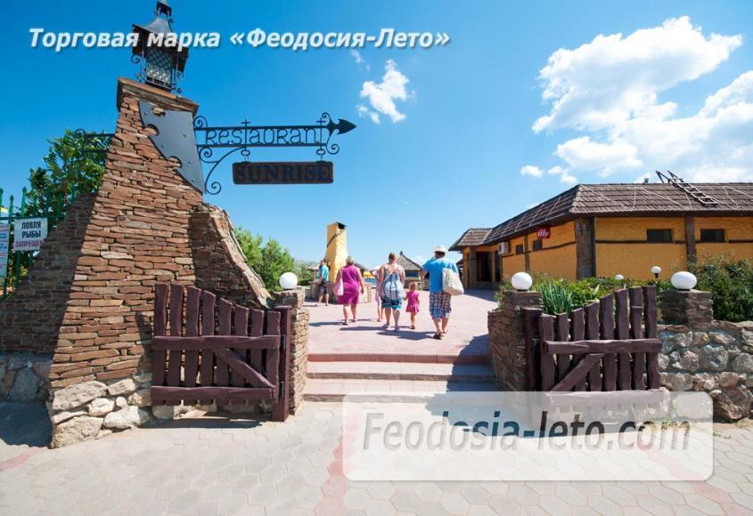 Крым Феодосия песчаный пляж Санрайз - фотография № 2