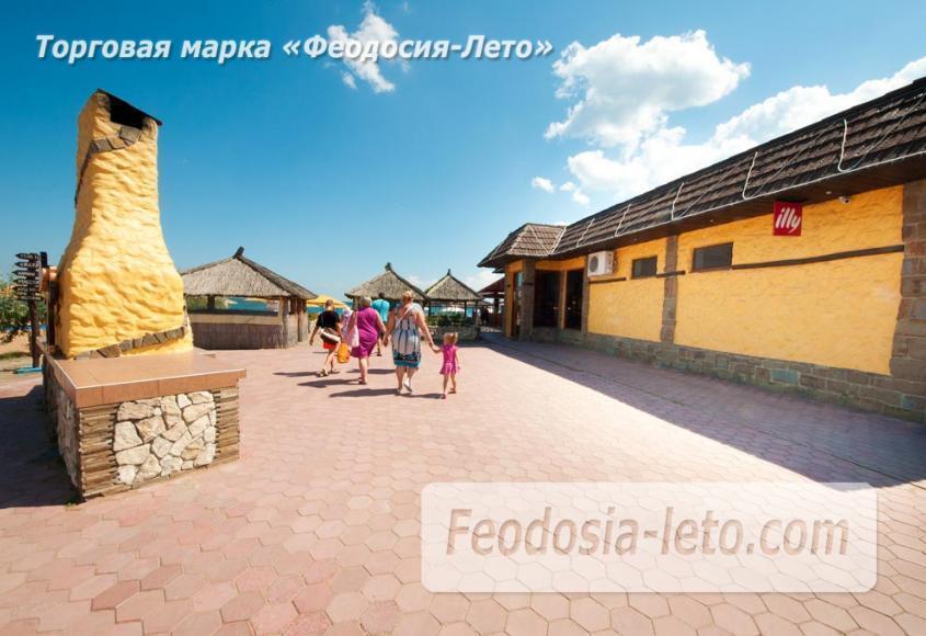 Крым Феодосия песчаный пляж Санрайз - фотография № 3