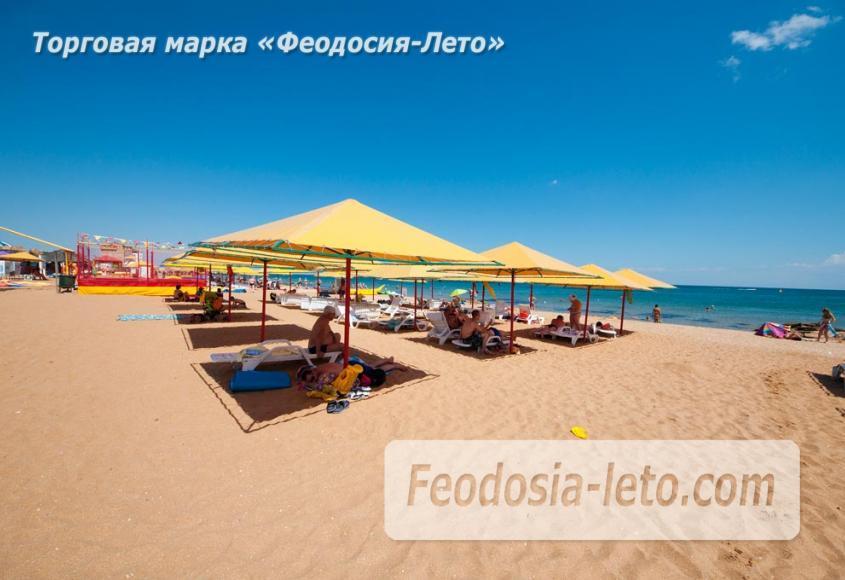 Крым Феодосия песчаный пляж Санрайз - фотография № 6