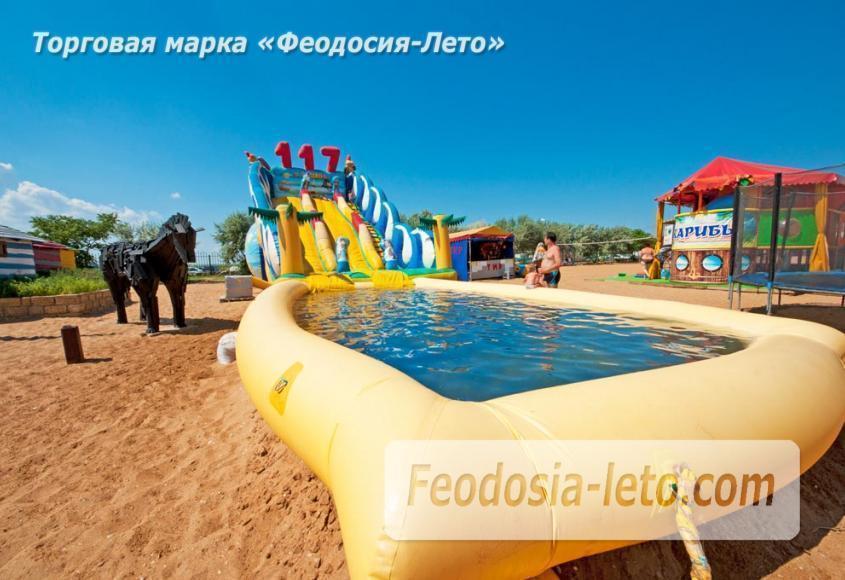 Пляж клуб 117 в Феодосии - фотография № 10