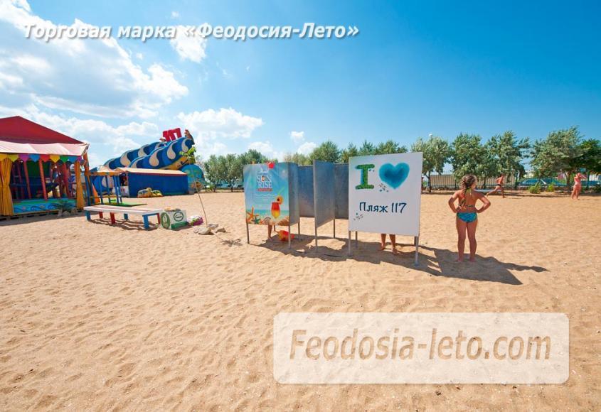 Пляж клуб 117 в Феодосии - фотография № 14