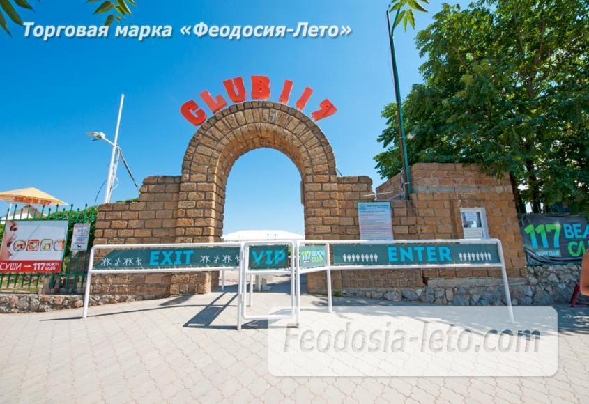 Пляж клуб 117 в Феодосии - фотография № 13