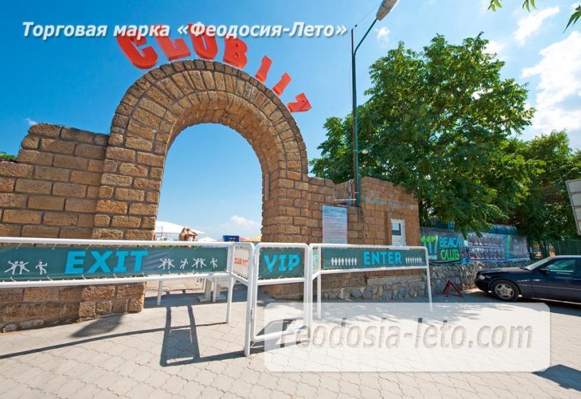Пляж клуб 117 в Феодосии - фотография № 18