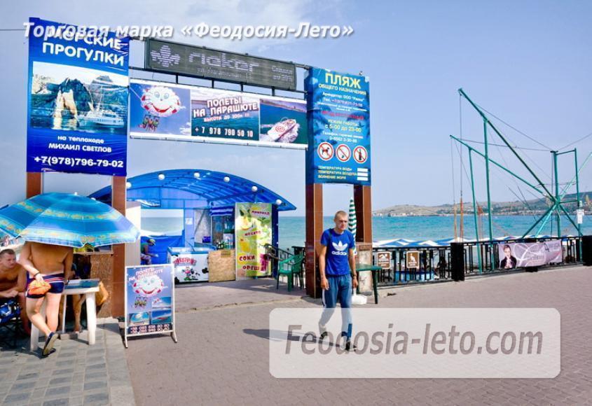 Центральный пляж Камешки в Феодосии - фотография № 1