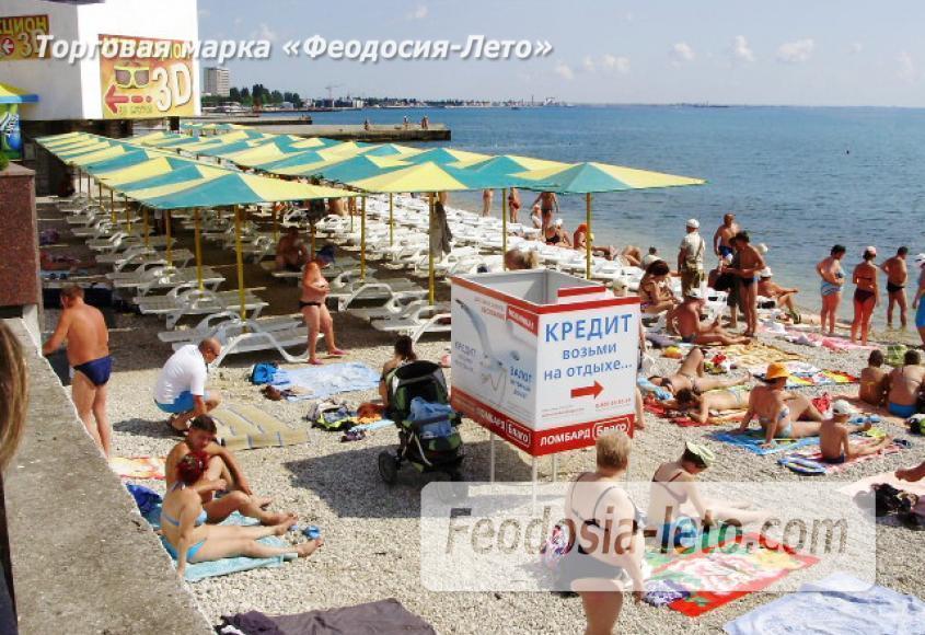 Центральный пляж Камешки в Феодосии - фотография № 10