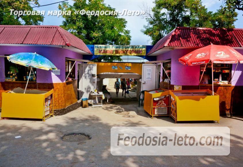 Первый городской пляж в Феодосии - фотография № 1