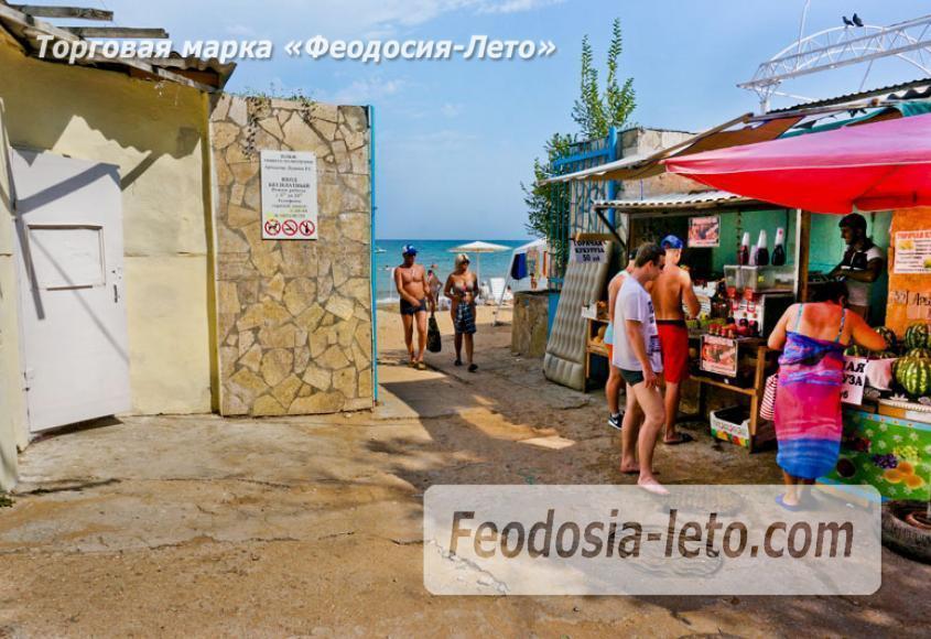 Первый городской пляж в Феодосии - фотография № 2