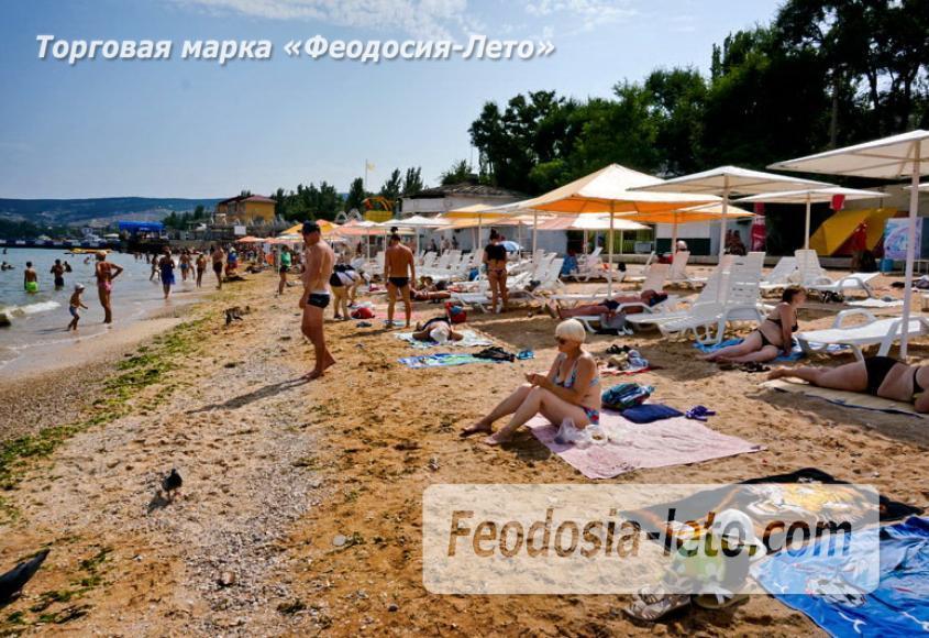Первый городской пляж в Феодосии - фотография № 6