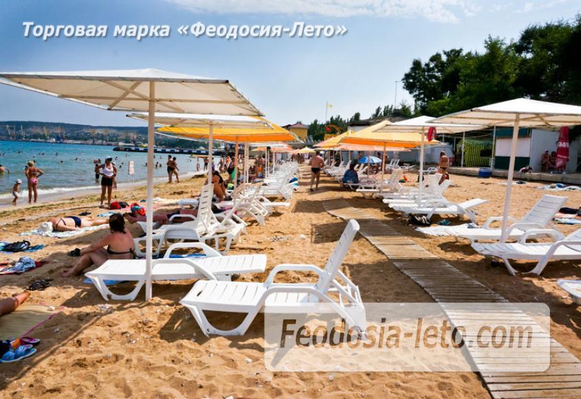 Первый городской пляж в Феодосии - фотография № 9