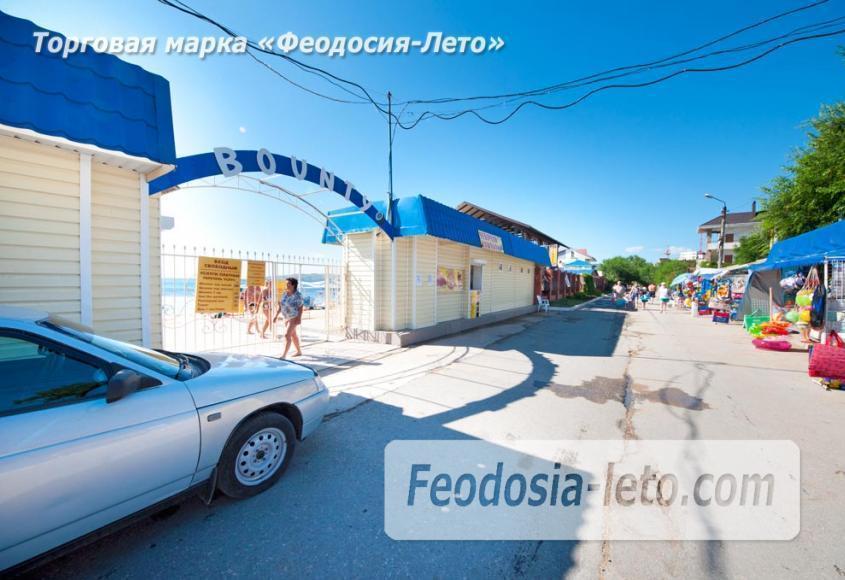 Пляж Баунти в Феодосии - фотография № 1