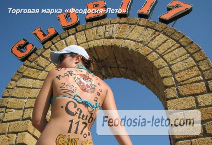Пляж клуб 117 в Феодосии - фотография № 1