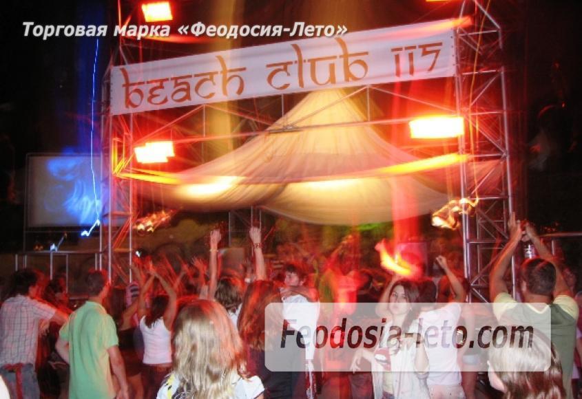Пляж клуб 117 в Феодосии - фотография № 2