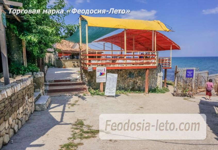 Пляж Ай-Петри, рядом с кафе Суворинские камни в Феодосии - фотография № 3